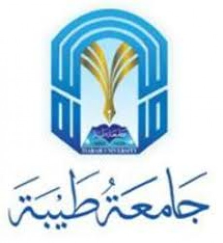 جامعة طيبة توفر وظيفة بدرجة معيدة بقسم الاستشراق لحملة البكالوريوس