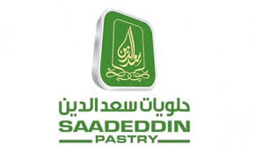شركة حلويات سعد الدين توفر وظائف للجنسين بعدة مدن بالمملكة