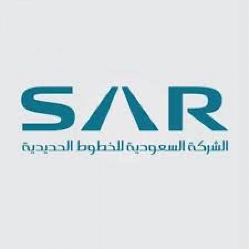 الشركة السعودية للخطوط الحديدية تعلن باب القبول للمهندسين حديثي التخرج