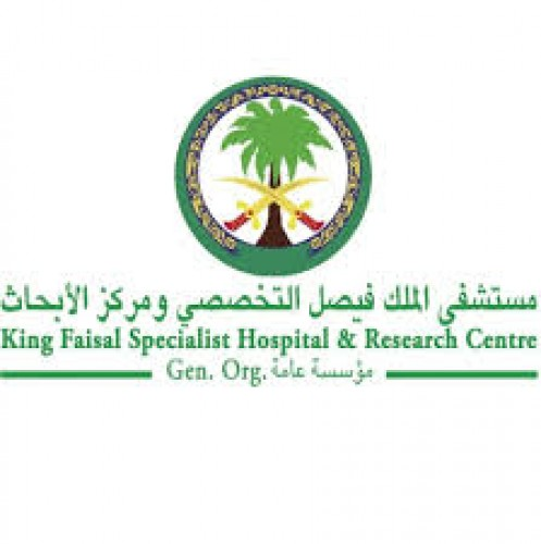 مستشفى الملك فيصل التخصصي يوفر وظائف لحملة الثانوية فما فوق