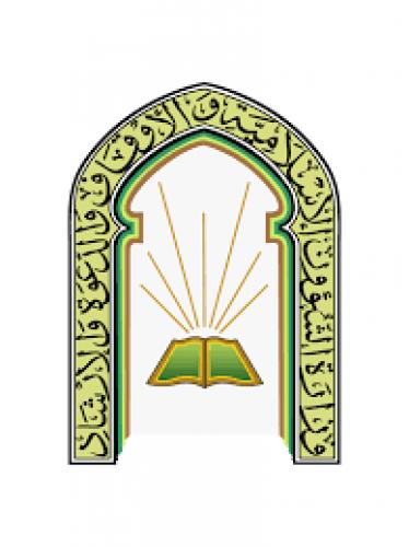 الشؤون الاسلامية بالشمالية توفر وظائف بنظام التعاقد بمسمى خطيب