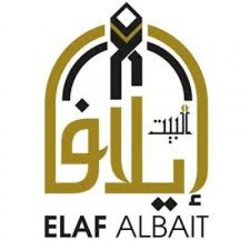شركات إيلاف توفر 5 وظائف سائق وموظف استقبال وخدمة عملاء بمكة المكرمة