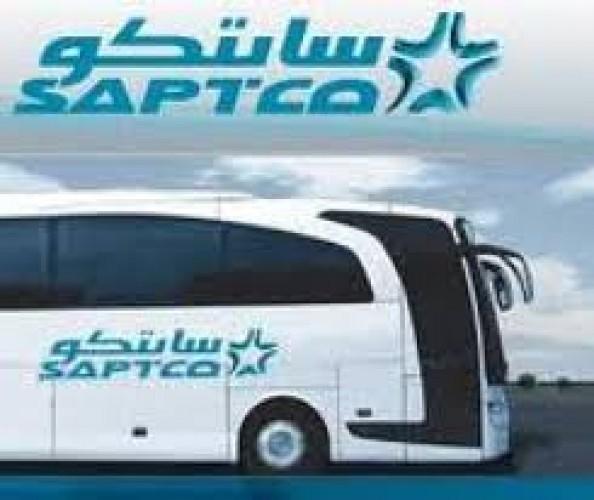 النقل الجماعي يعلن فتح باب التقديم للوظائف الموسمية لعام 1440هـ