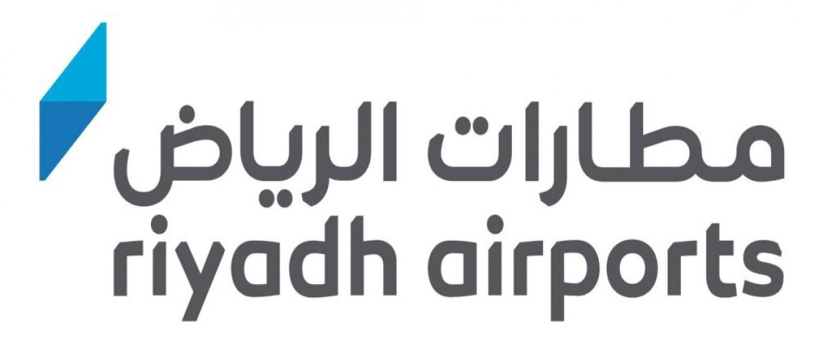 مطارات الرياض توفر 6 وظائف للرجال لحملة البكالوريوس عبر تمهير