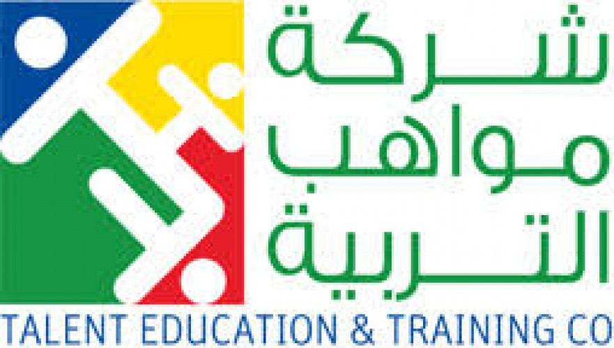 شركة مواهب التربية للتعليم والتدريب بأبها توفر وظيفة قانونية للرجال  وظائف شركات