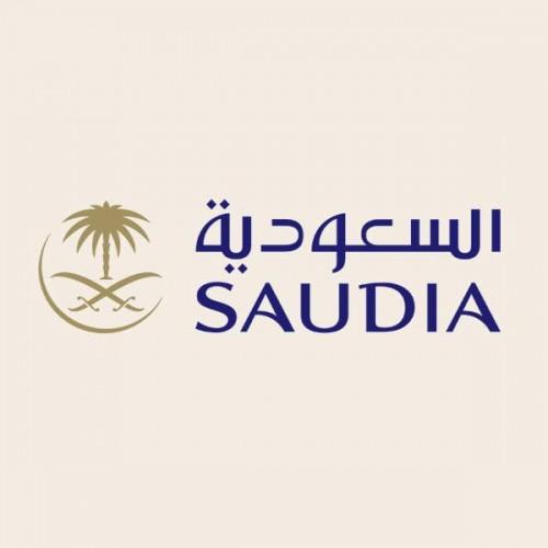 الخطوط السعودية توفر وظيفة بجدة بمسمى مدير الخدمات اللوجستية