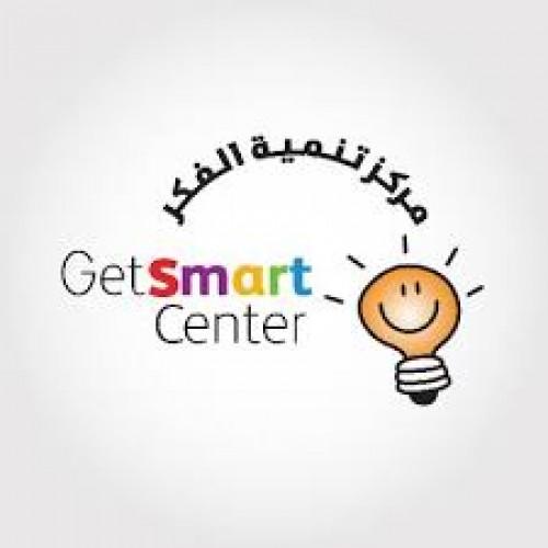 مركز تنمية الفكر يعلن توفر وظائف شاغرة للرجال والنساء بجدة