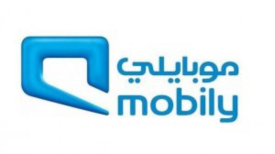 شركة موبايلي تعلن توفر وظائف إدارية وتقنية شاغرة بالرياض