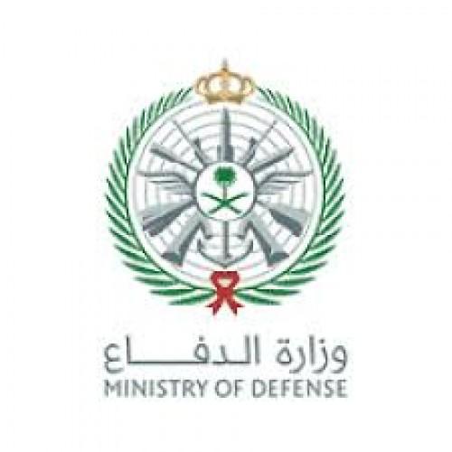وزارة الدفاع توفر وظائف ببرنامج التعاقد للمساندة الفنية بالقوات الجوية
