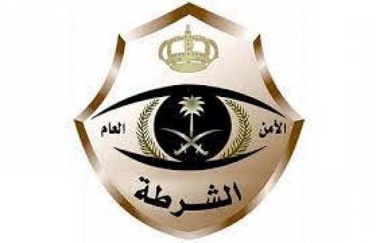 شرطة المدينة المنورة توفر وظيفة بالمرتبة الخامسة لحملة الثانوية فمافوق