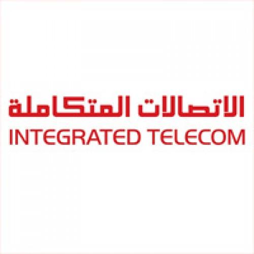 الاتصالات المتكاملة توفر 26 وظيفة في علوم الحاسب والشبكات والإتصالات