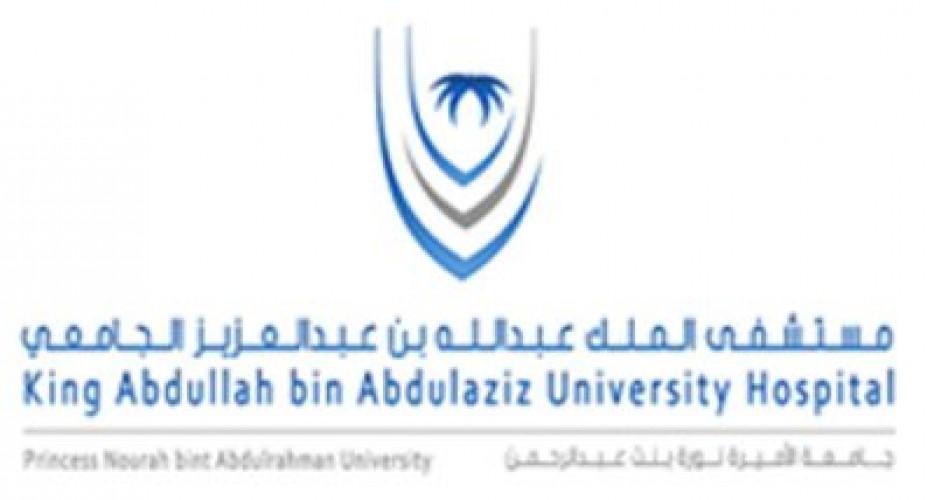 مركز الملك عبدالله للدراسات والبحوث يوفر وظيفة أخصائي إدارة المحتوى