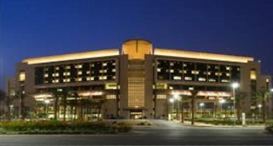 مستشفى الملك عبدالله الجامعي يوفر وظائف شاغرة لحملة الدبلوم فما فوق