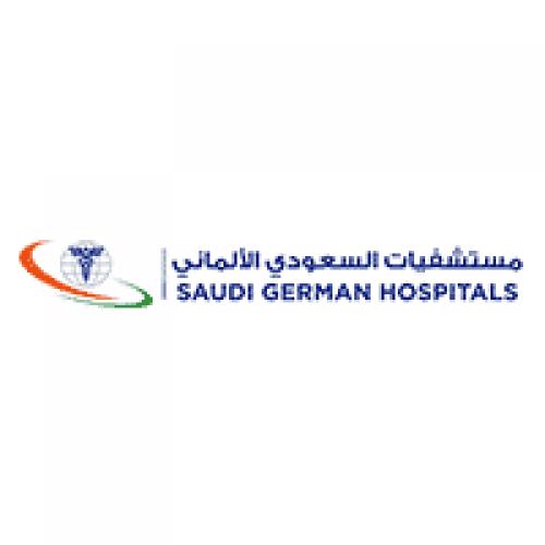 المستشفى السعودي الألماني يوفر وظائف تمريض للجنسين بالمدينة المنورة