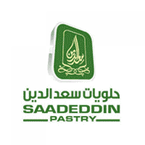 شركة حلويات سعد الدين توفر 45 وظيفة للنساء بدوام جزئي في 6 مدن