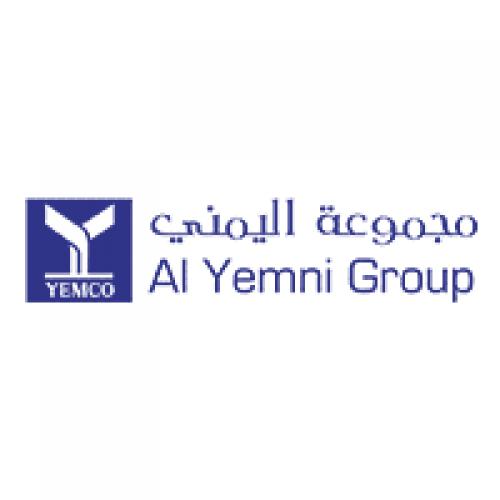 مجموعة اليمني توفر وظيفة إدارية شاغرة بالرياض بمسمى مدير تسويق