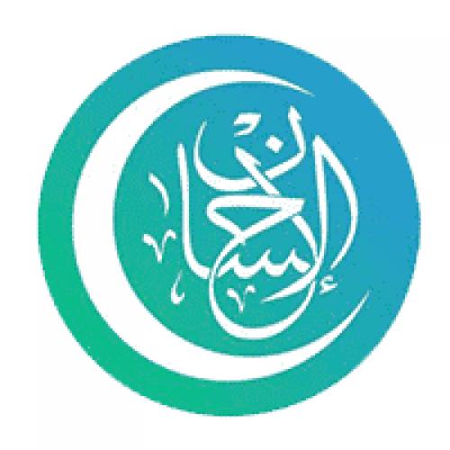 جمعية الإحسان الطبية الخيرية بجازان تعلن توفر وظيفة تقنية شاغرة