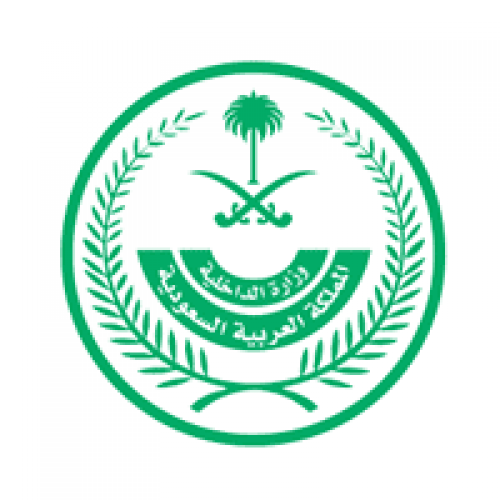 وزارة الداخلية تعلن فتح باب القبول بدورة تأهيل الضباط الجامعيين (49)