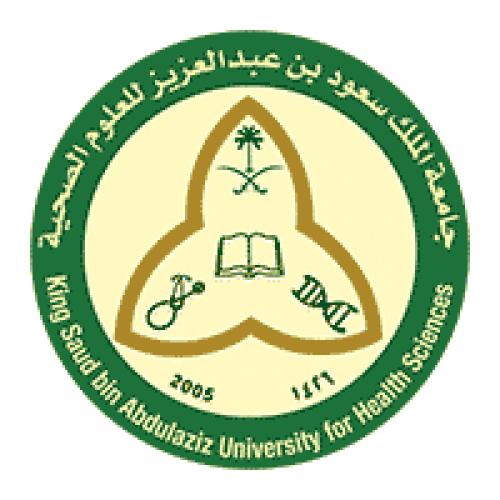 توفر جامعة الملك سعود للعلوم الصحيه وظائف بمدينة الرياض