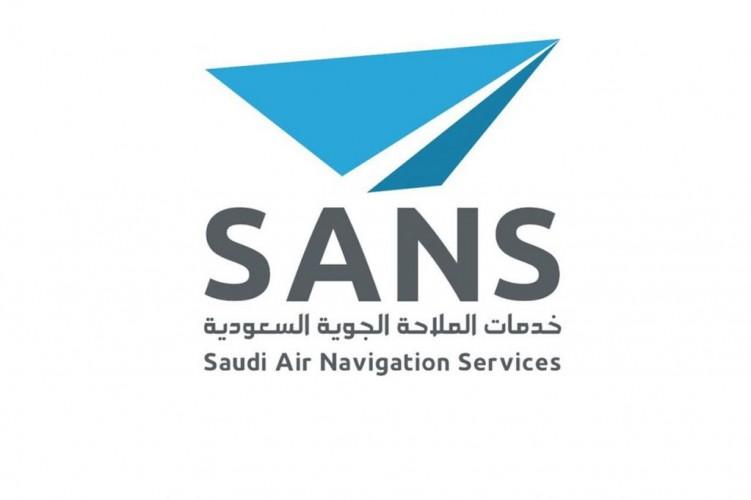 خدمات الملاحة الجوية السعودية تعلن تدريب تعاوني للرجال بمدينة أبها