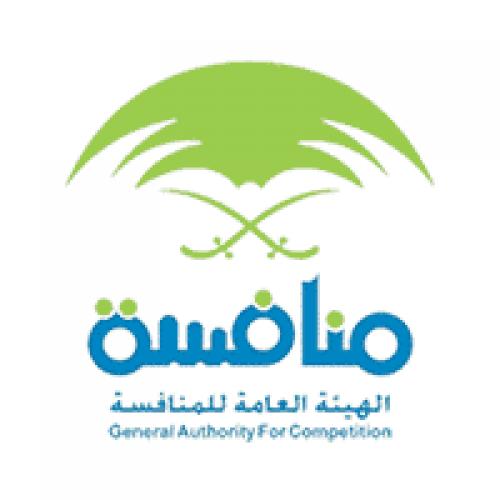 الهيئة العامة للمنافسة توفر وظيفة بمجال المالية لذوي الخبرة العالية