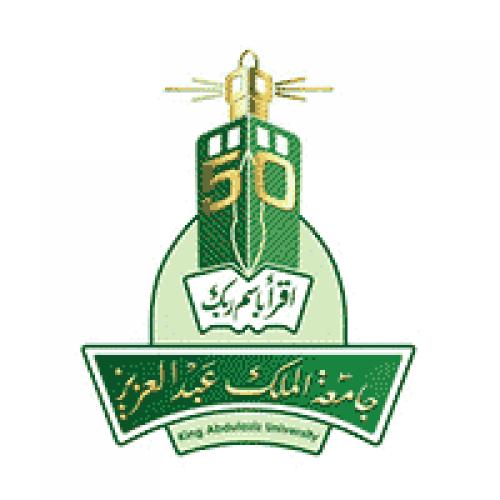 جامعة الملك عبدالعزيز توفر وظائف أكاديمية للنساء تخصص اللغة الانجليزية