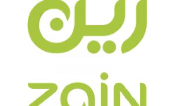 شركة زين السعودية توفر وظائف إدارية لحملة البكالوريوس بالرياض والدمام
