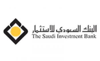 البنك السعودي للاستثمار يوفر وظائف تقنية شاغرة للجنسين بالرياض والخرج