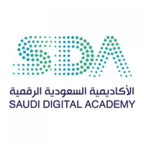 الأكاديمية السعودية الرقمية تعلن إطلاق الأكاديمية بعدة مسارات تدريبية