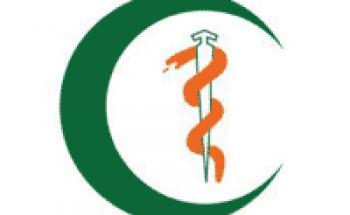 مستشفى الهلال الأخضر يوفر وظائف نسائية لحملة الثانوية فما فوق بالرياض