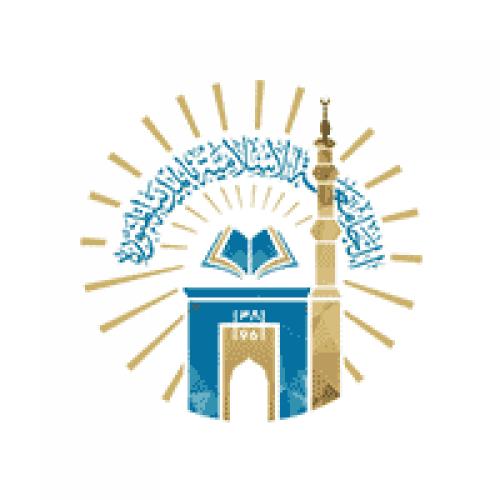 الجامعة الإسلامية تعلن عن مواعيد قبول الطلاب للعام الجامعي 1441هـ
