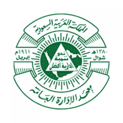 معهد الإدارة العامة يعلن فتح التقديم ببرامجه الإعدادية لحملة الثانوية