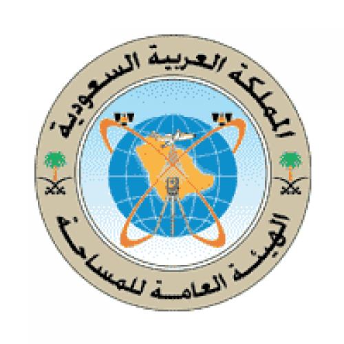 الهيئة العامة للمساحة توفر وظائف شاغرة لحملة البكالوريوس والماجستير