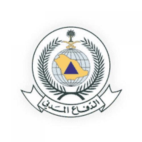 المديرية العامة للدفاع المدني توفر وظائف مؤقتة لموسم حج عام 1440هـ