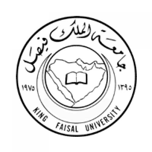جامعة الملك فيصل تعلن نتائج الدفعة الرابعة للمقبولين بالدراسات العليا