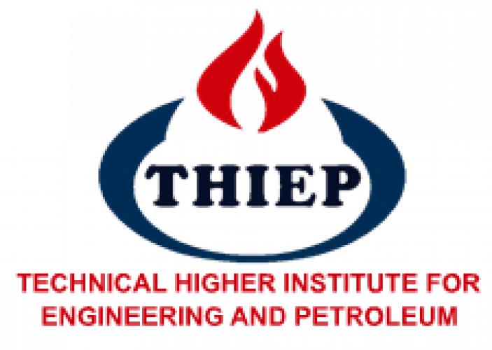 تدريب منتهي بالتوظيف لحملة الكفاءة المتوسطه والثانوية بالمعهد التقني للهندسة والبترول العالي