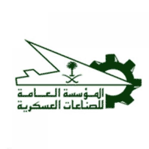 المؤسسة العامة للصناعات العسكرية تعلن موعد فتح باب القبول للعام 1441هـ