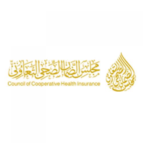 مجلس الضمان الصحي التعاوني يوفر وظيفة مدير إدارة التواصل والإعلام