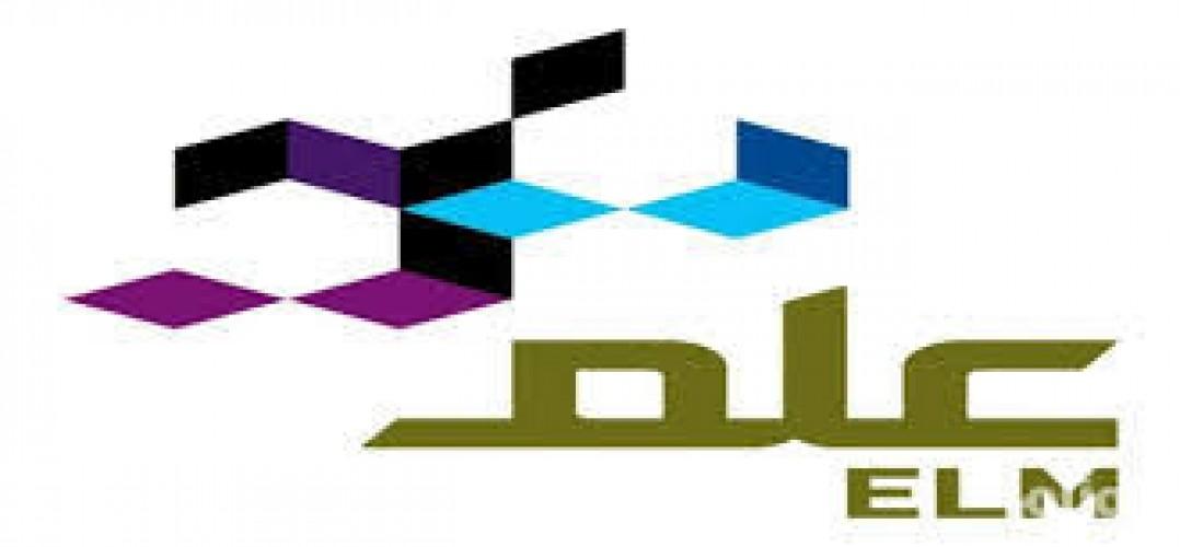 شركة علم توفر وظائف في تخصص إدارة الأعمال وتقنية المعلومات