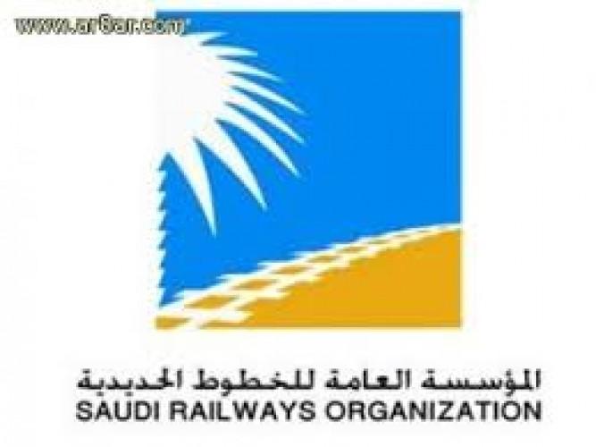 المؤسسة العامة للخطوط الحديدية توفر وظيفة طبيب مقيم لحملة البكالوريوس