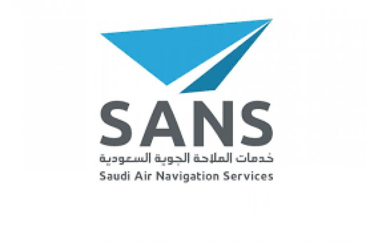 الشركة السعودية لتهيئة وصيانة الطائرات توفر وظائف إدارية شاغرة بالرياض