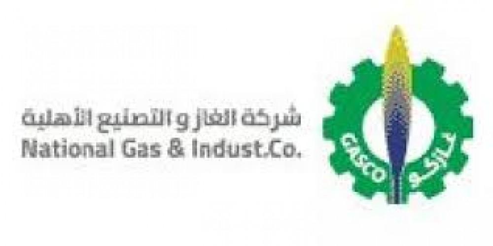 شركة الغاز توفر وظيفة إدارية شاغرة لحملة البكالوريوس بالرياض