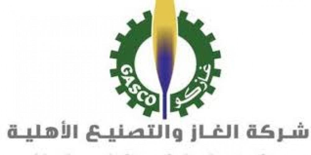 شركة الغاز والتصنيع الأهلية توفر وظيفة إدارية بمجال المبيعات بالرياض