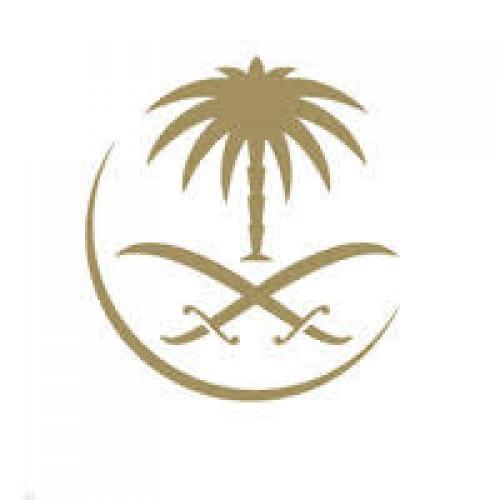الخطوط السعودية توفر وظيفة إدارية لحملة البكالوريوس فما فوق بجدة
