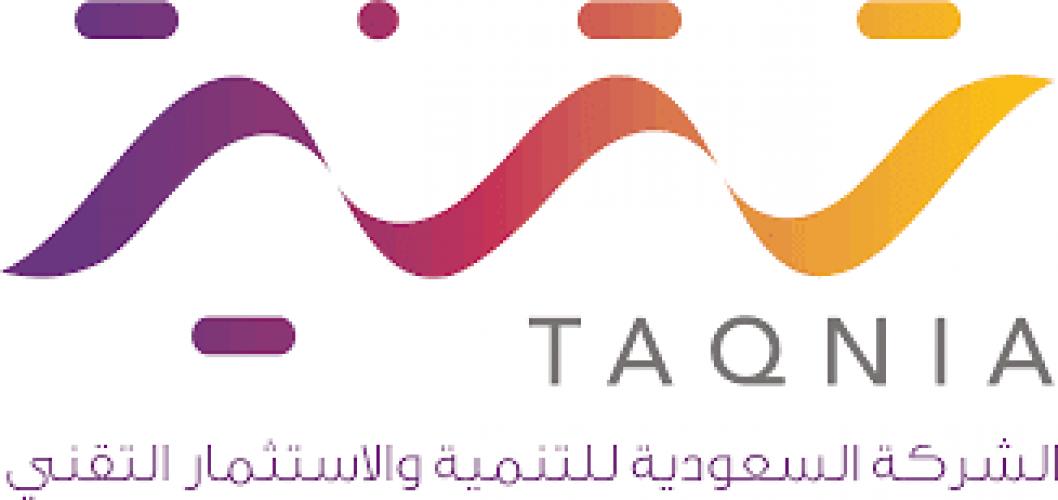 وظيفة شاغرة للجنسين بالشركة السعودية للتنمية والاستثمار التقني بالرياض