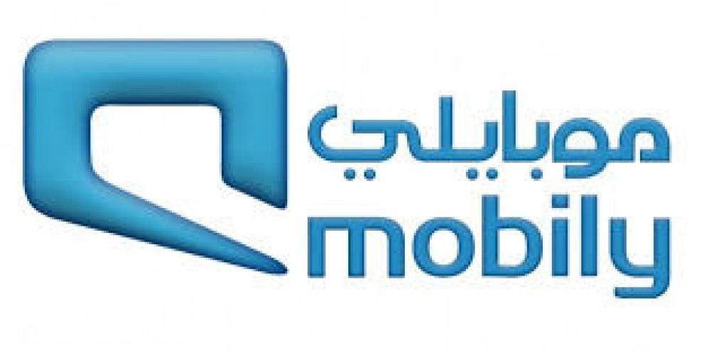 شركة موبايلي توفر وظائف شاغرة لحملة البكالوريوس لذوي الخبرة بالرياض