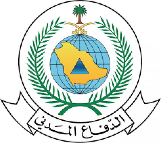 الدفاع المدني يعلن فتح باب القبول للرتب العسكرية بجميع مناطق المملكة