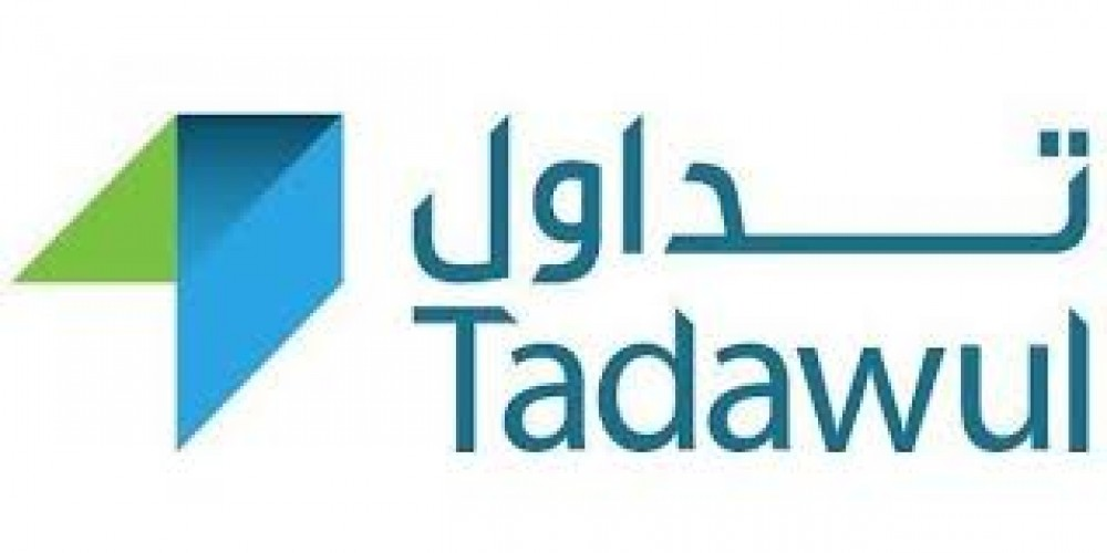شركة السوق المالية السعودية تداول توفر وظائف تقنية شاغرة بمدينة الرياض