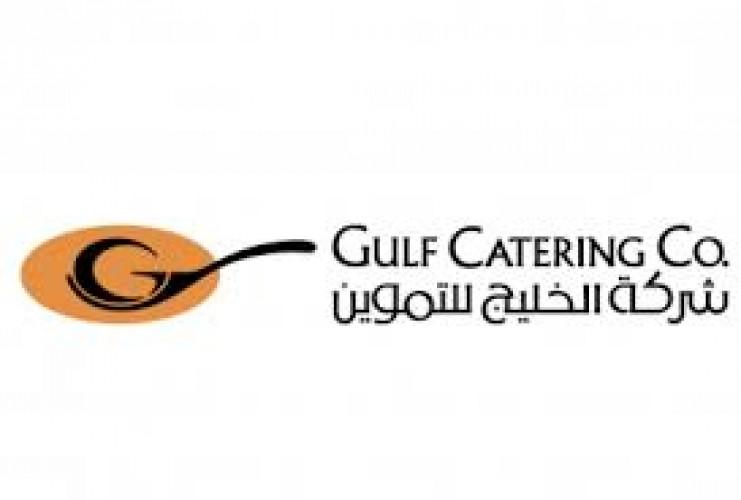 شركة الخليج للتموين توفر وظائف للجنسين بمستشفى الملك عبدالله ببيشة