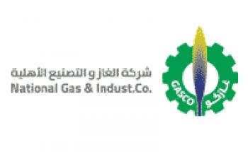 شركة الغاز والتصنيع توفر وظائف رجال أمن لحملة الثانوية بالرياض وينبع